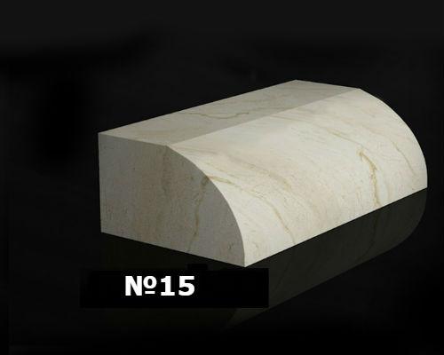 продажа станки для резки натурального камня