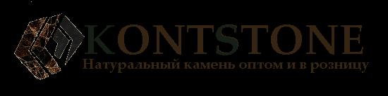 KontStone